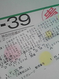 071016_103401