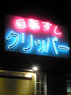 2年振り〜!
