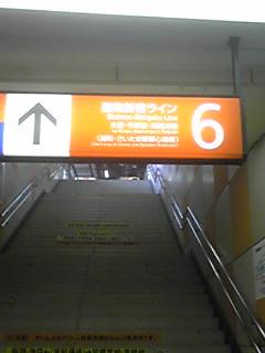 横浜−赤羽−高崎